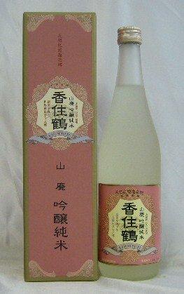香住鶴 山廃吟醸純米 720ml