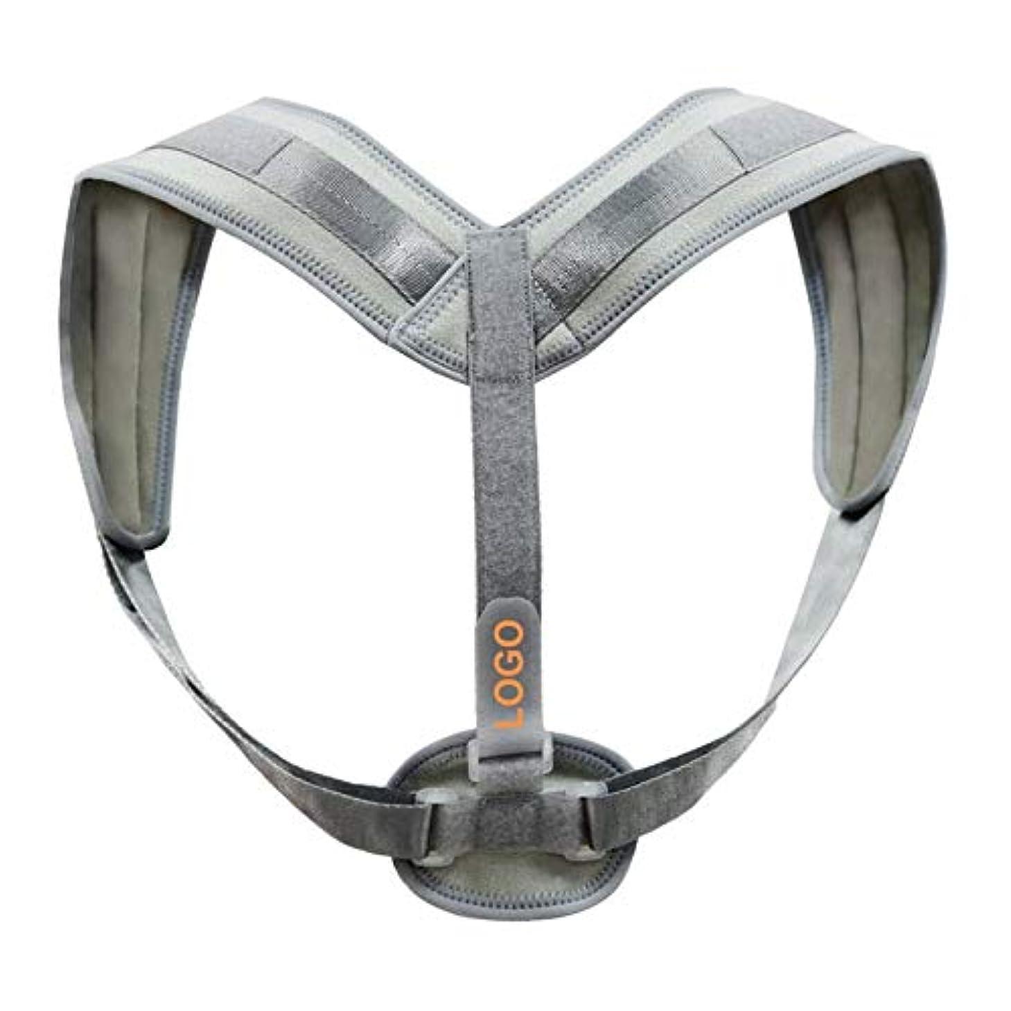 ばかげたグリットヘルメット姿勢矯正側弯症ザトウクジラ補正ベルト調節可能な快適さ目に見えない男性用女性成人学生グレー - グレー