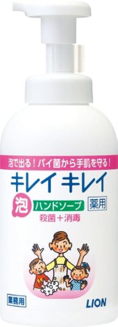 ペパーミントお気に入り出しますキレイキレイ 薬用泡ハンドソープ 550ml