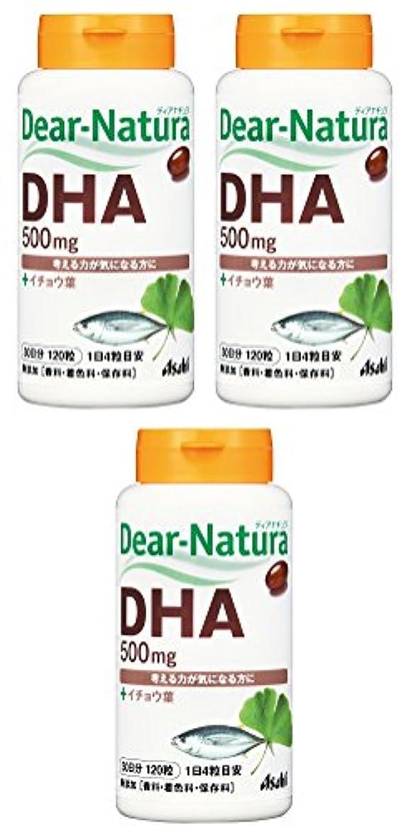 集中連鎖ギャングスター【まとめ買い】ディアナチュラ DHA With イチョウ葉 120粒×3個