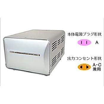 カシムラ 海外国内用大型変圧器 220-240V/2000VA Aプラグ対応Kashimura アップダウントランス(大型タイプ) WT-14EJ