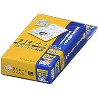 アイリスオーヤマ ラミネートフィルム 100μm IDカード サイズ 100枚入 LZ-ID100