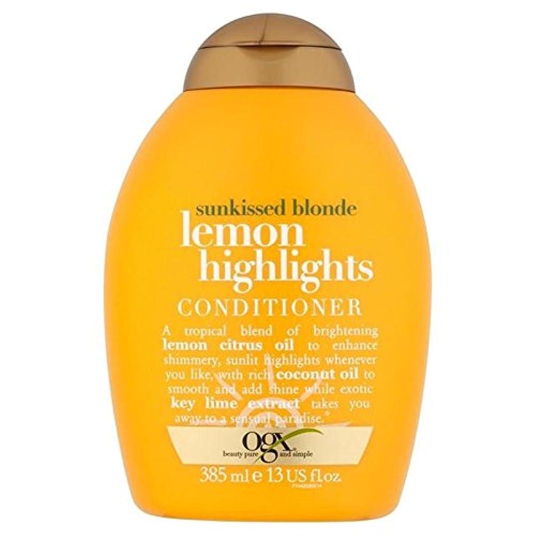可能にするところで静かにブロンドレモンハイライトコンディショナー385ミリリットル x2 - Ogx Blonde Lemon Highlights Conditioner 385ml (Pack of 2) [並行輸入品]