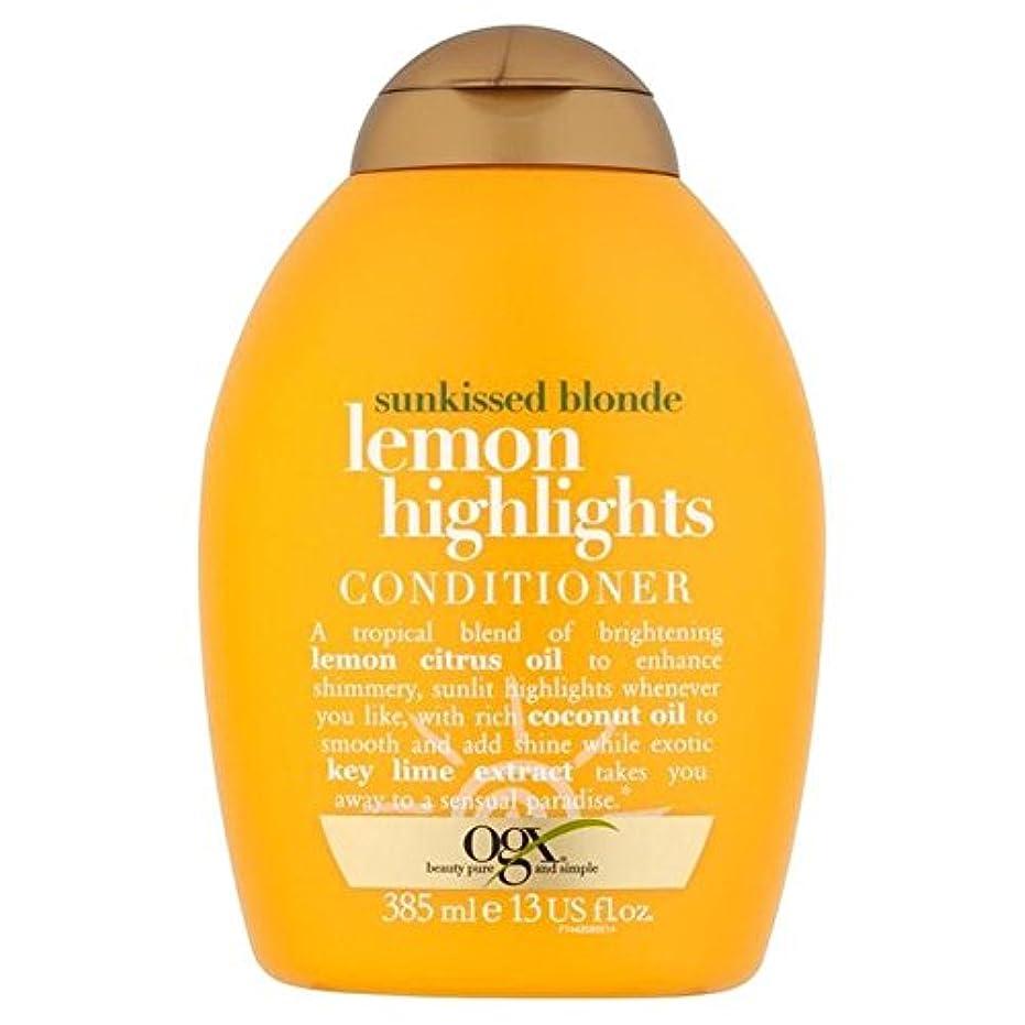 喉が渇いた枢機卿花に水をやるブロンドレモンハイライトコンディショナー385ミリリットル x2 - Ogx Blonde Lemon Highlights Conditioner 385ml (Pack of 2) [並行輸入品]
