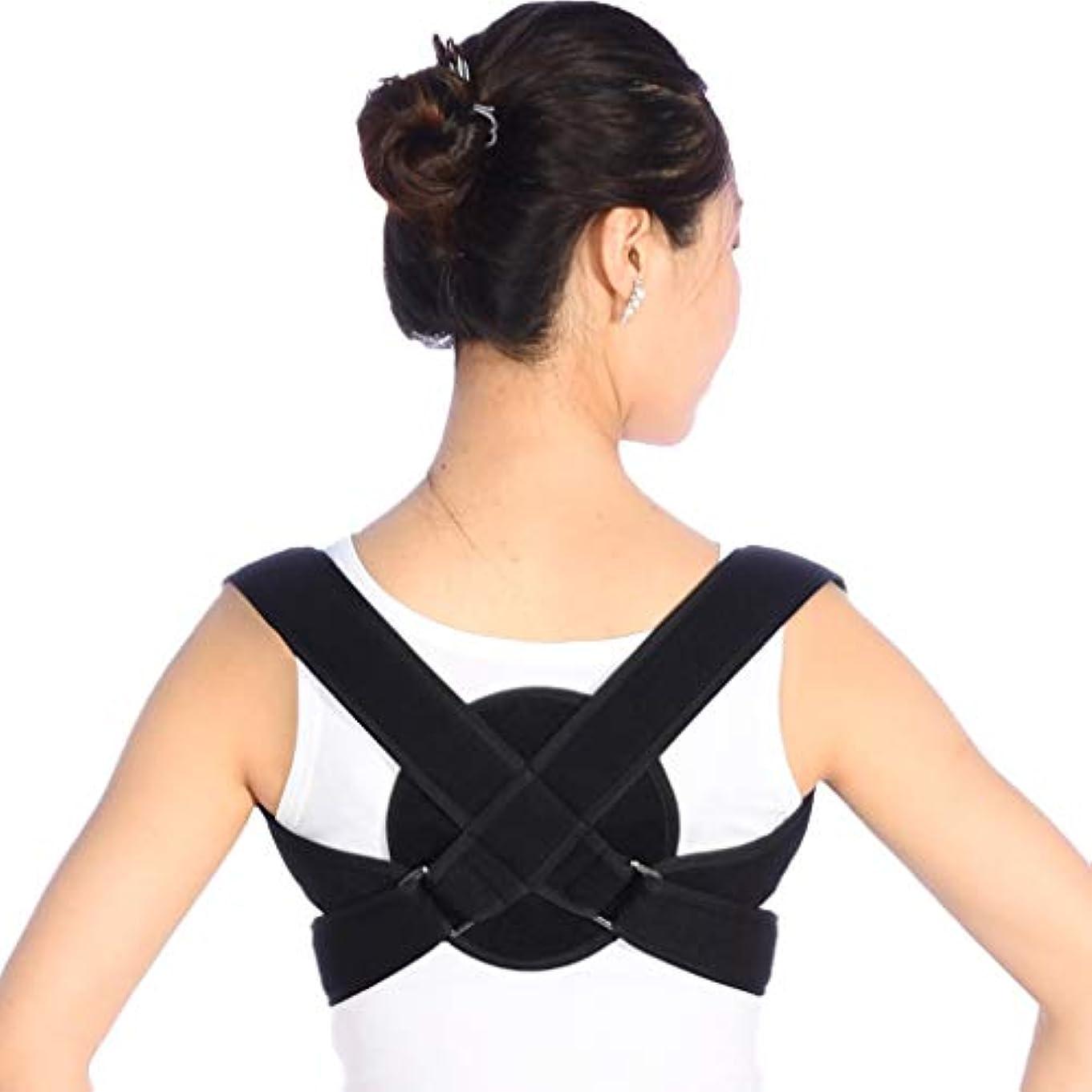 背もたれブレース - アンチハンプバック用、成人用一般化脊椎矯正ベルト