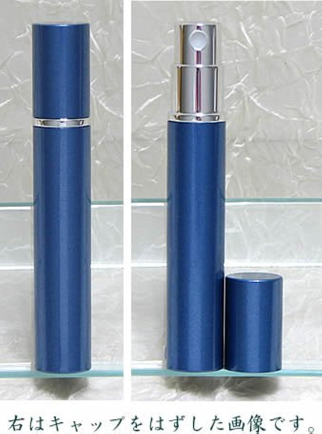 急流箱カウンタパースメタルアトマイザーL、メタリックカラーブルー