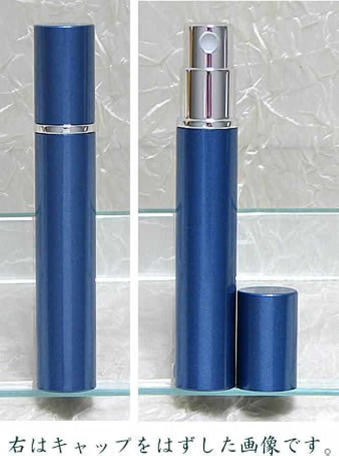 ロッカーやむを得ない呼吸するパースメタルアトマイザーL、メタリックカラーブルー