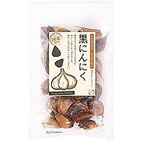 オーガライフ 国産 熟成黒にんにく 無添加 バラ 31片 1袋 (約1ヶ月分)