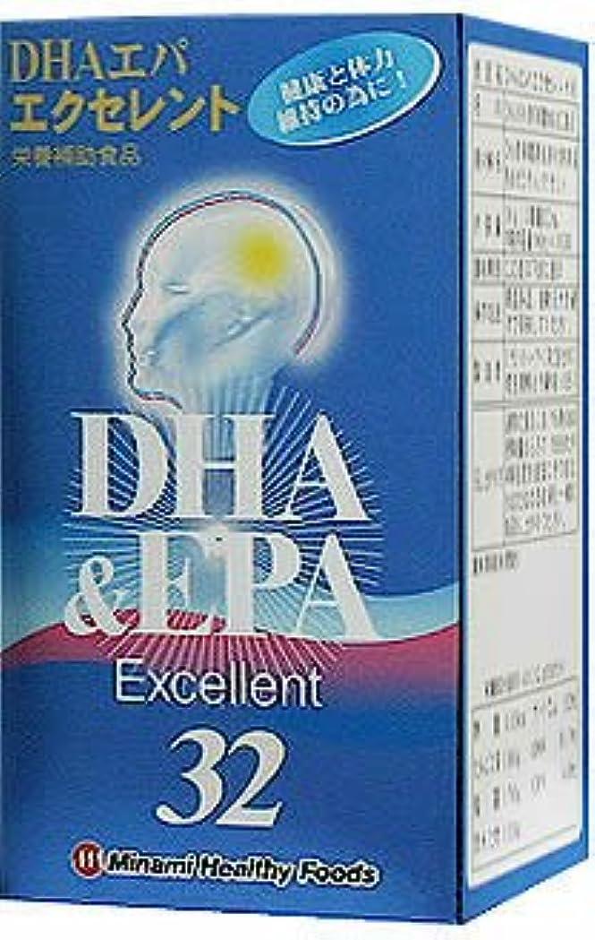 コマース永久に予防接種するミナミヘルシーフーズ DHAエパエクセレント32 120球入
