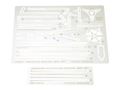 1/48 傑作機シリーズ No.72 フェアリーソードフィッシュ 水上機用エッチング張線セット 61072