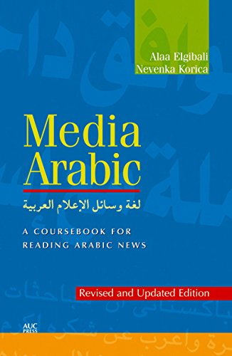 Download Media Arabic: A Coursebook for Reading Arabic News 9774166523