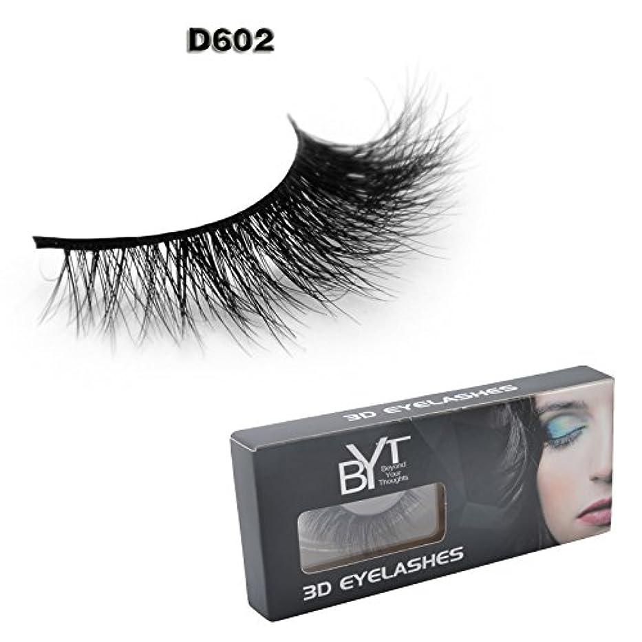 積極的に危険乳剤(多種類)つけまつげ 3Dナチュラル 100%ハンドメイド ふんわり 高品質 長持ち スリーディー 濃いめ ブラック D602