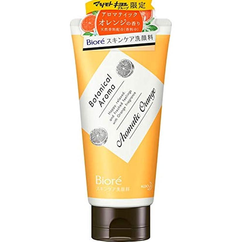 ビオレ スキンケア洗顔料 アロマティックオレンジの香り 130G