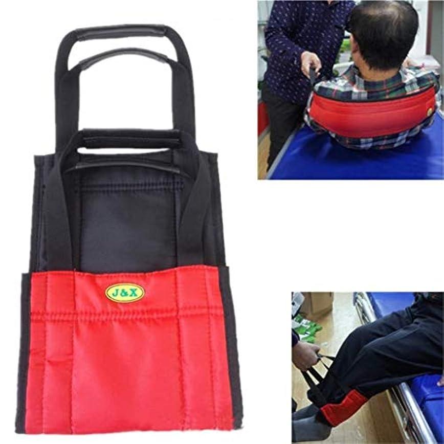 マスタード持ってるアソシエイトトランスファーボードベルト車椅子スライド式メディカルリフティングスリングターナー患者の安全安全移動補助器具看護用歩行ベルト高齢者用身体障害者