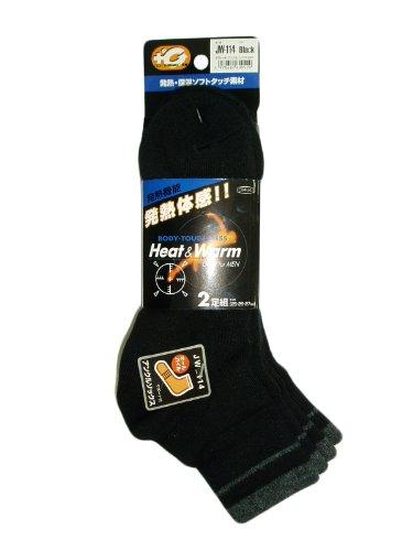 おたふく手袋 ボディータフネス 発熱・保温 テックサーモ 靴下 アンクルソックス 先丸 2足組 ブラック JW-114