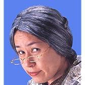 おばあちゃんヘアー