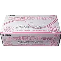 ケース販売 エブノ No.535 ニトリル手袋 ネオライト パウダーフリー ホワイト SSサイズ 100枚入 ×30個