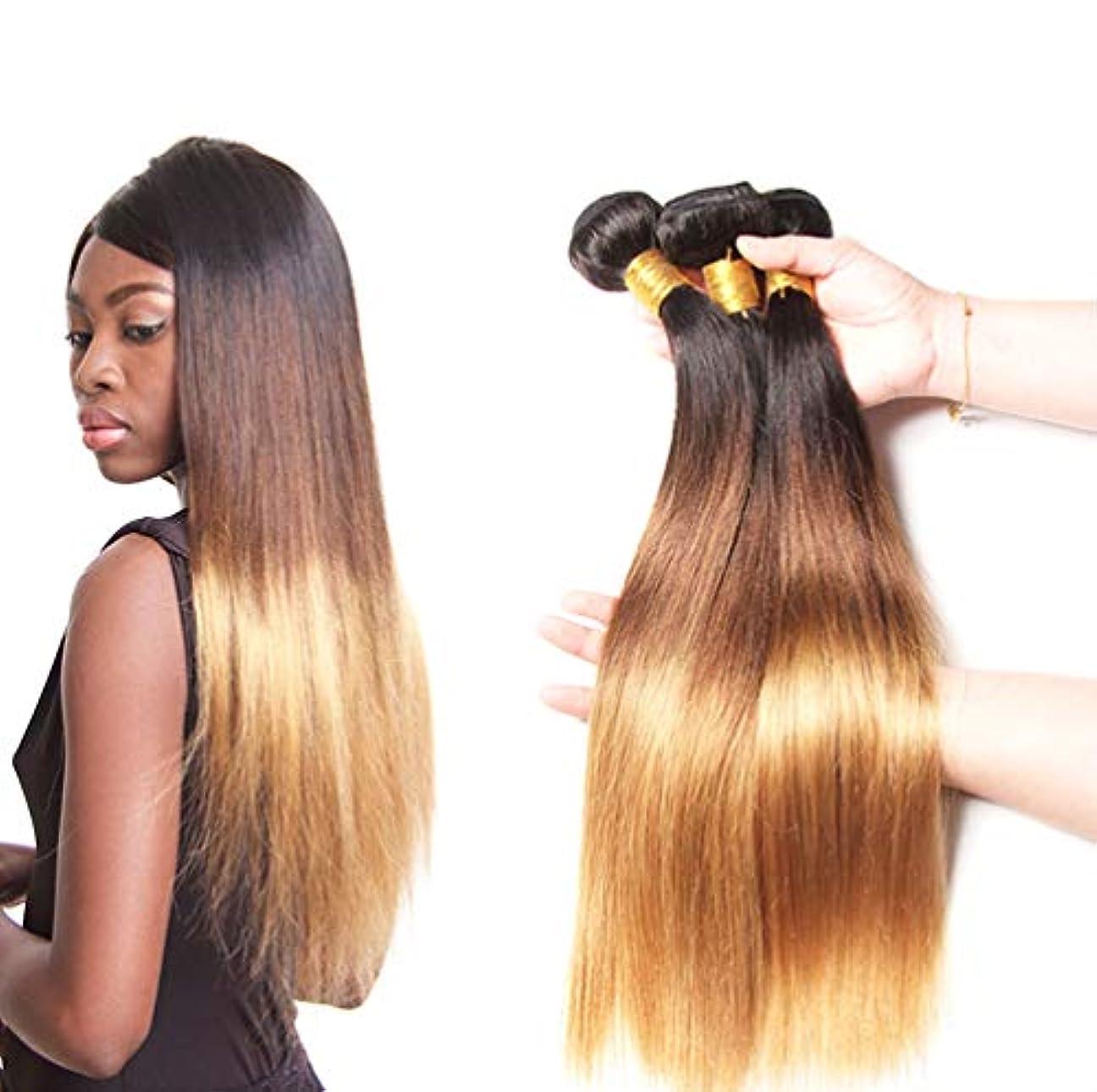 住人繁栄解放ブラジル10Aグレードペルーストレート人毛ストレートバージン人毛織りエクステンションミックスレングスパンズストレートヘアウィービング(3バンドル)