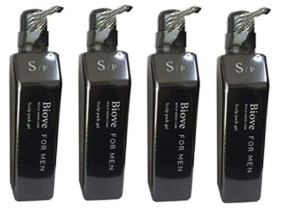 成功アナニバー毎日4本セット デミ ビオーブ フォーメン スキャルプ パックジェル 550g