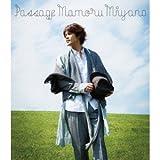 PASSAGE(初回限定盤)(DVD付)
