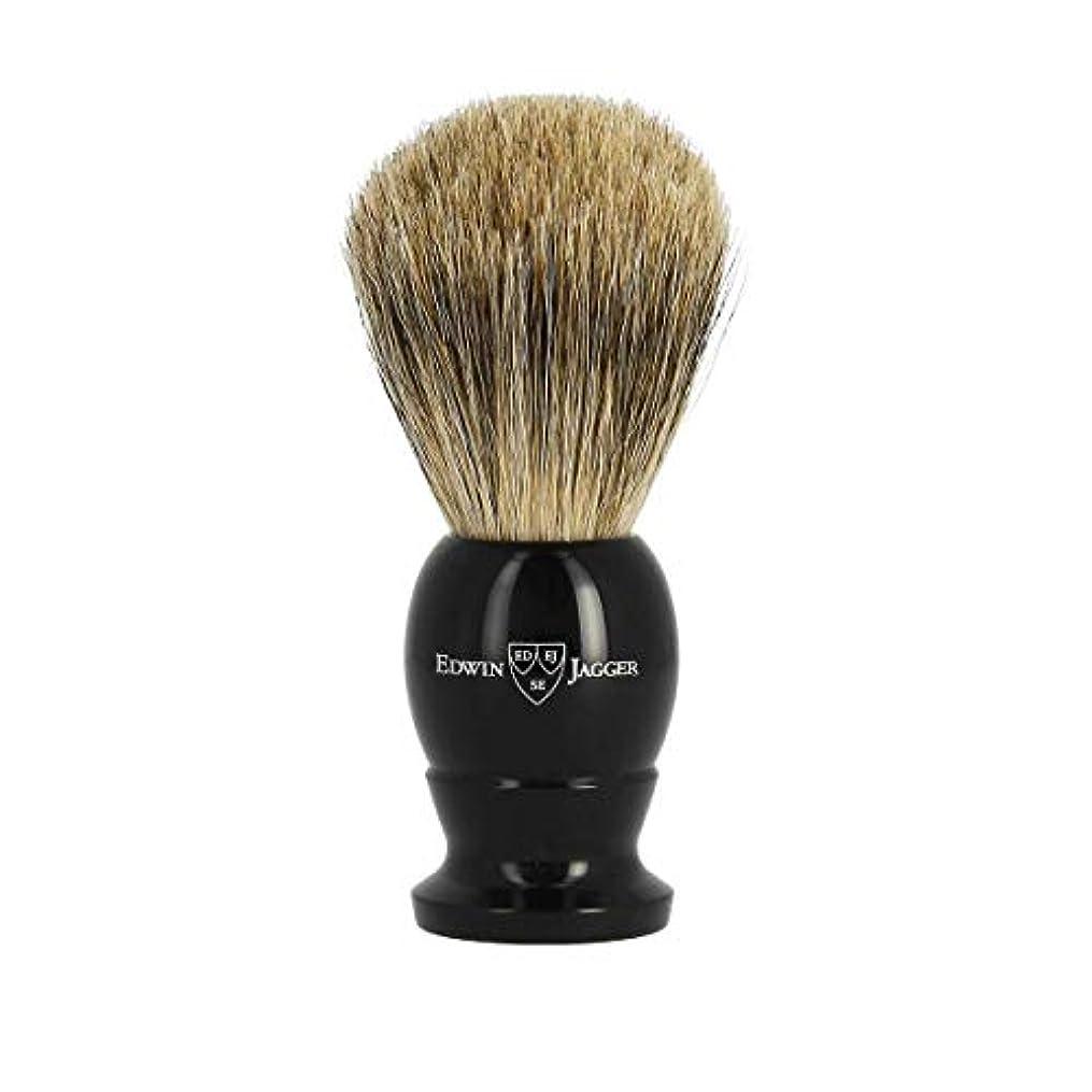 追放する却下するフォアマンエドウィンジャガー ベストバッジャーアナグマ毛 エボニーシェービングブラシミディアム1EJ876[海外直送品]Edwin Jagger Best Badger Ebony Shaving Brush Medium 1EJ876...