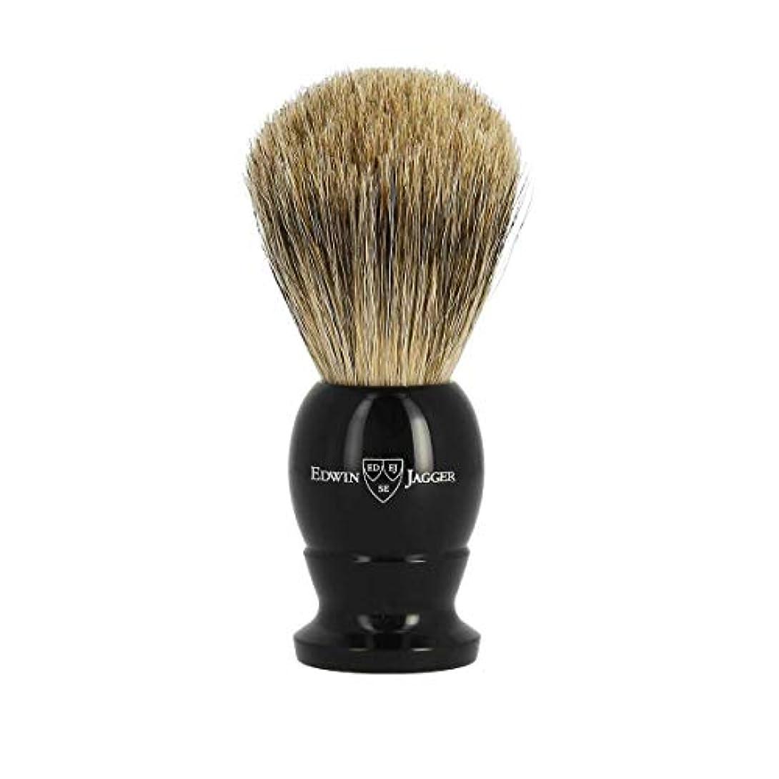 スイング一時的目覚めるエドウィンジャガー ベストバッジャーアナグマ毛 エボニーシェービングブラシミディアム1EJ876[海外直送品]Edwin Jagger Best Badger Ebony Shaving Brush Medium 1EJ876...