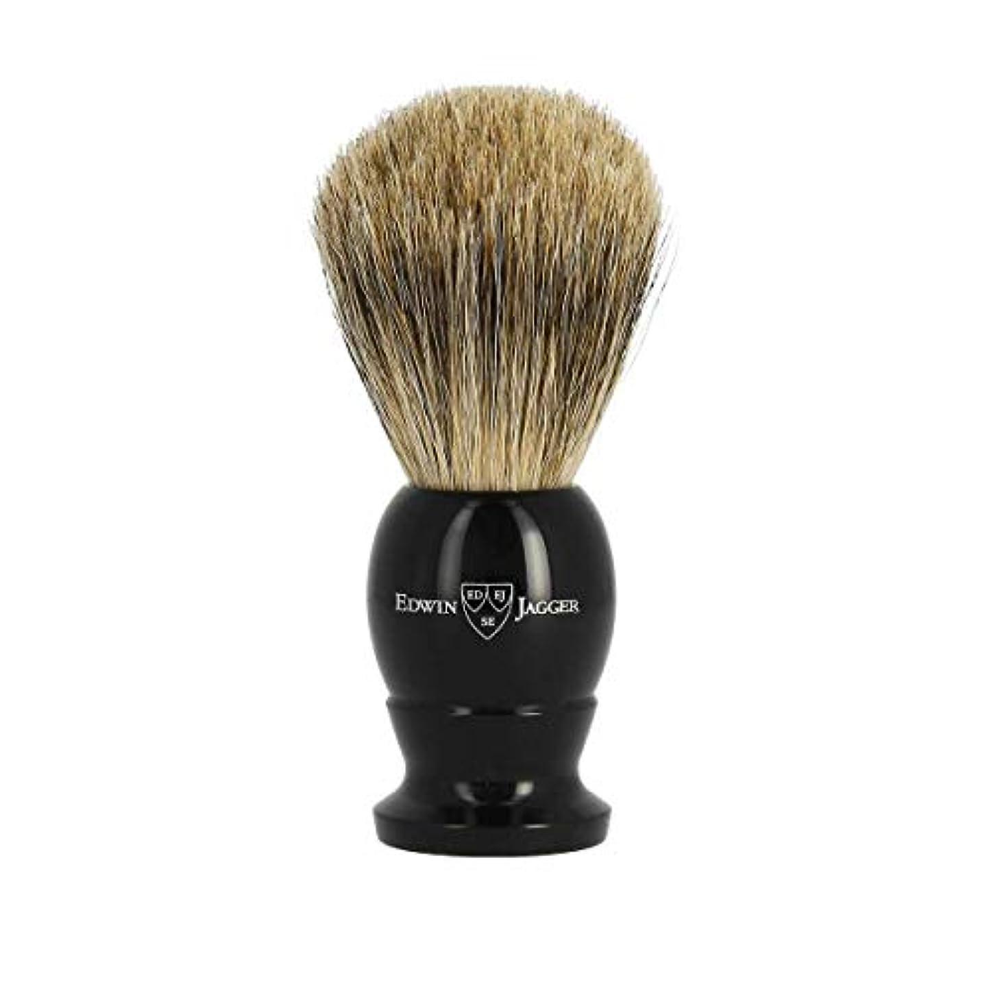フォーマットチート軽食エドウィンジャガー ベストバッジャーアナグマ毛 エボニーシェービングブラシミディアム1EJ876[海外直送品]Edwin Jagger Best Badger Ebony Shaving Brush Medium 1EJ876...