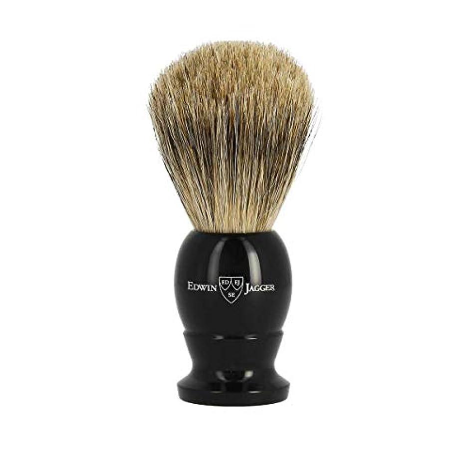 グリップブラウス過敏なエドウィンジャガー ベストバッジャーアナグマ毛 エボニーシェービングブラシミディアム1EJ876[海外直送品]Edwin Jagger Best Badger Ebony Shaving Brush Medium 1EJ876...