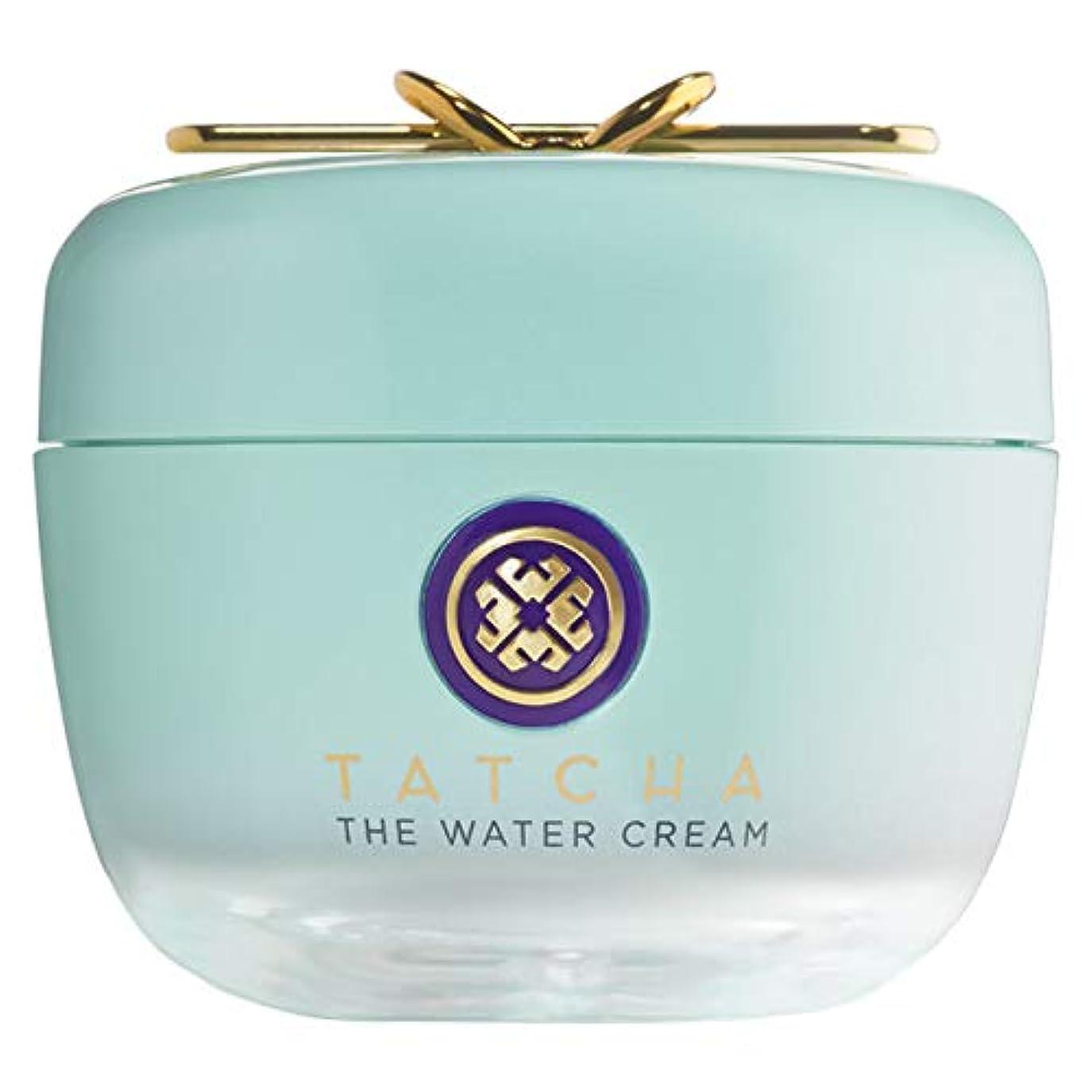 出演者鳴り響く雑多なTATCHA The Water Cream 50ml タチャ ウォータークリーム