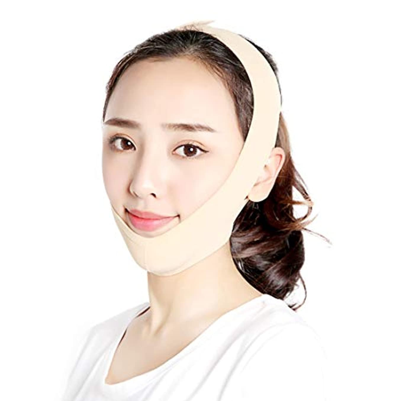 ZWBD フェイスマスク, フェイスリフティング包帯V字型マスクヘッドギアフェイシャルリフティングシェイピングリフティング引き締め (Size : XL)