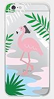 【アイ・ラブ・ショップ】 ILOVE SHOP iPhone&Glaxy フラミンゴ熱帯の葉アートパターンゼリーケース.CM.NM (iPhone 8Plus) [並行輸入品]