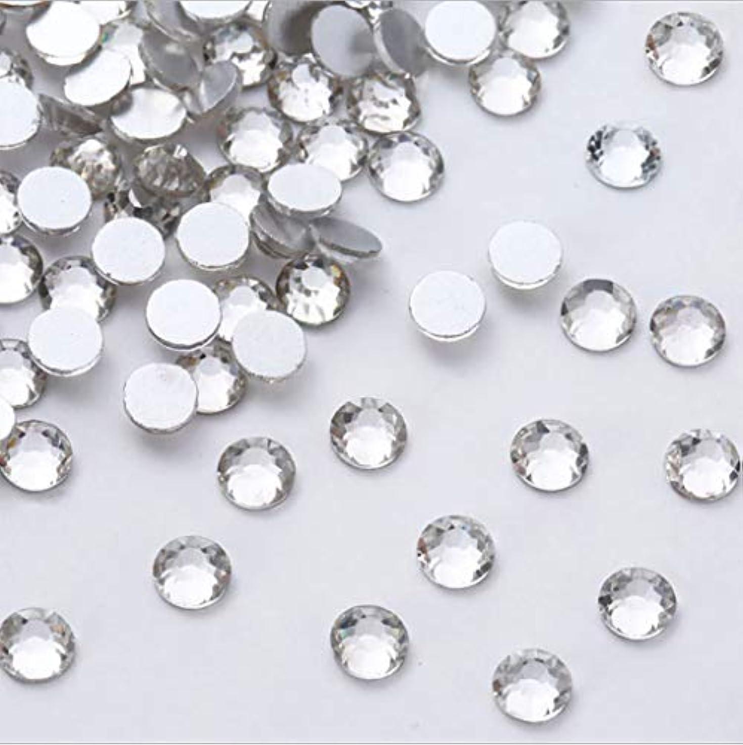 会計ご意見シニスXIULIラインストーン DIY ネイルを飾てと服装使用 高い採光 ホワイト ss3-20約1440粒(ss3-20混合サイズ)