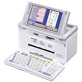 CASIOその他 プリン写ル デジタル写真プリンター PCP-1400の画像