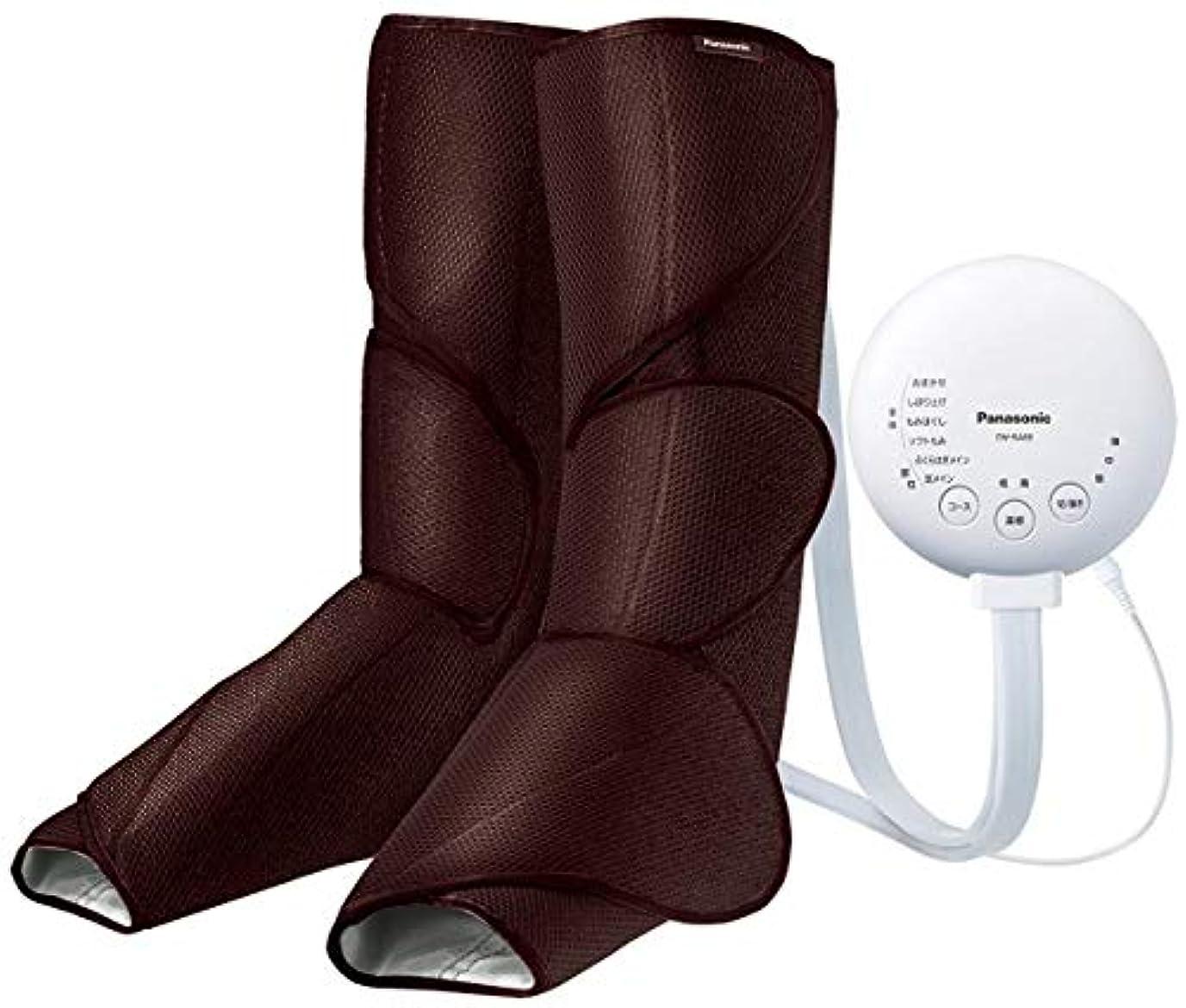 偉業アプローチ寝室パナソニック エアーマッサージャー レッグリフレ 温感機能搭載 ダークブラウン EW-RA88-T