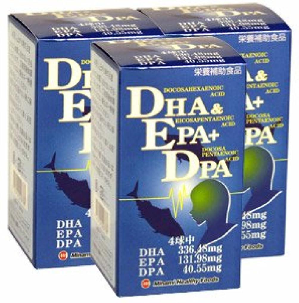 味方オープニング想定DHA&EPA+DPA【3本セット】ミナミヘルシーフーズ