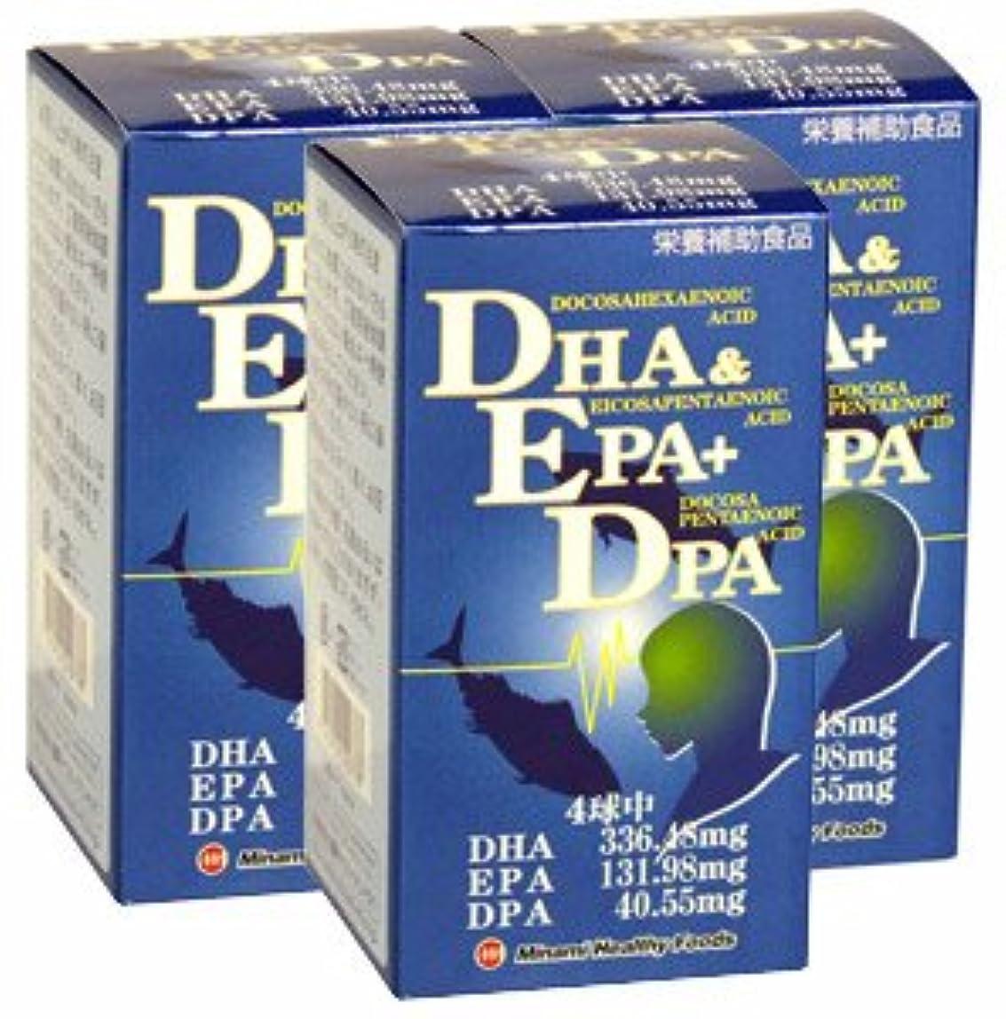 反毒補助環境に優しいDHA&EPA+DPA【3本セット】ミナミヘルシーフーズ