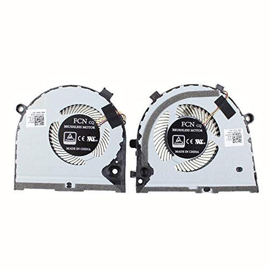 悲鳴低下不足新しいCPUおよびGPU冷却ファンの交換 Dell inspiron G3-3579 3779 G5-5587 DP/N 0TJHF2 0GWMFV