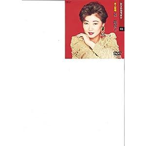 桂銀淑 1 (カラオケDVD/本人歌唱)
