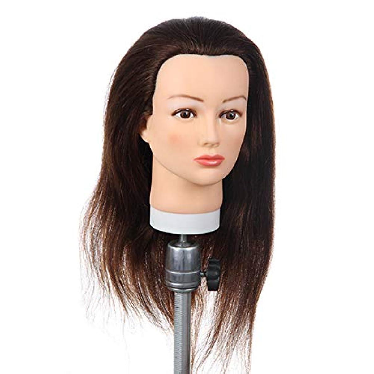 超越する雷雨置くためにパック理髪店理髪練習ヘッドパーマ髪染め髪ダミーヘッド花嫁メイクスタイリング編組マネキンヘッド