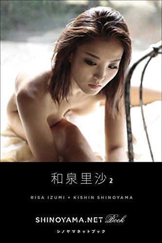 和泉里沙2 [SHINOYAMA.NET Bo・・・