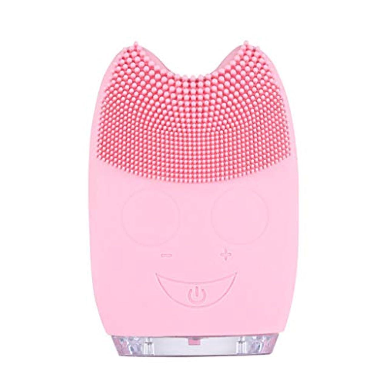 Qi フェイシャルクレンザーブラシ、防水ミニ電動マッサージマシンシリコンフェイシャルクレンジングデバイスツール GQ (色 : Pink)