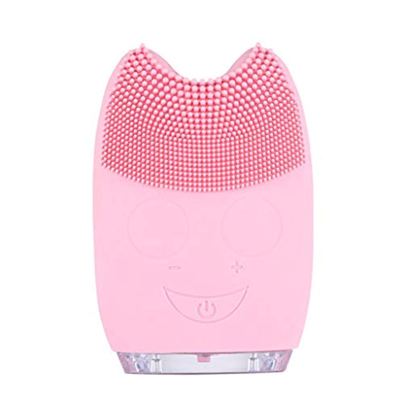 ボウリング親指レビュアーQi フェイシャルクレンザーブラシ、防水ミニ電動マッサージマシンシリコンフェイシャルクレンジングデバイスツール GQ (色 : Pink)