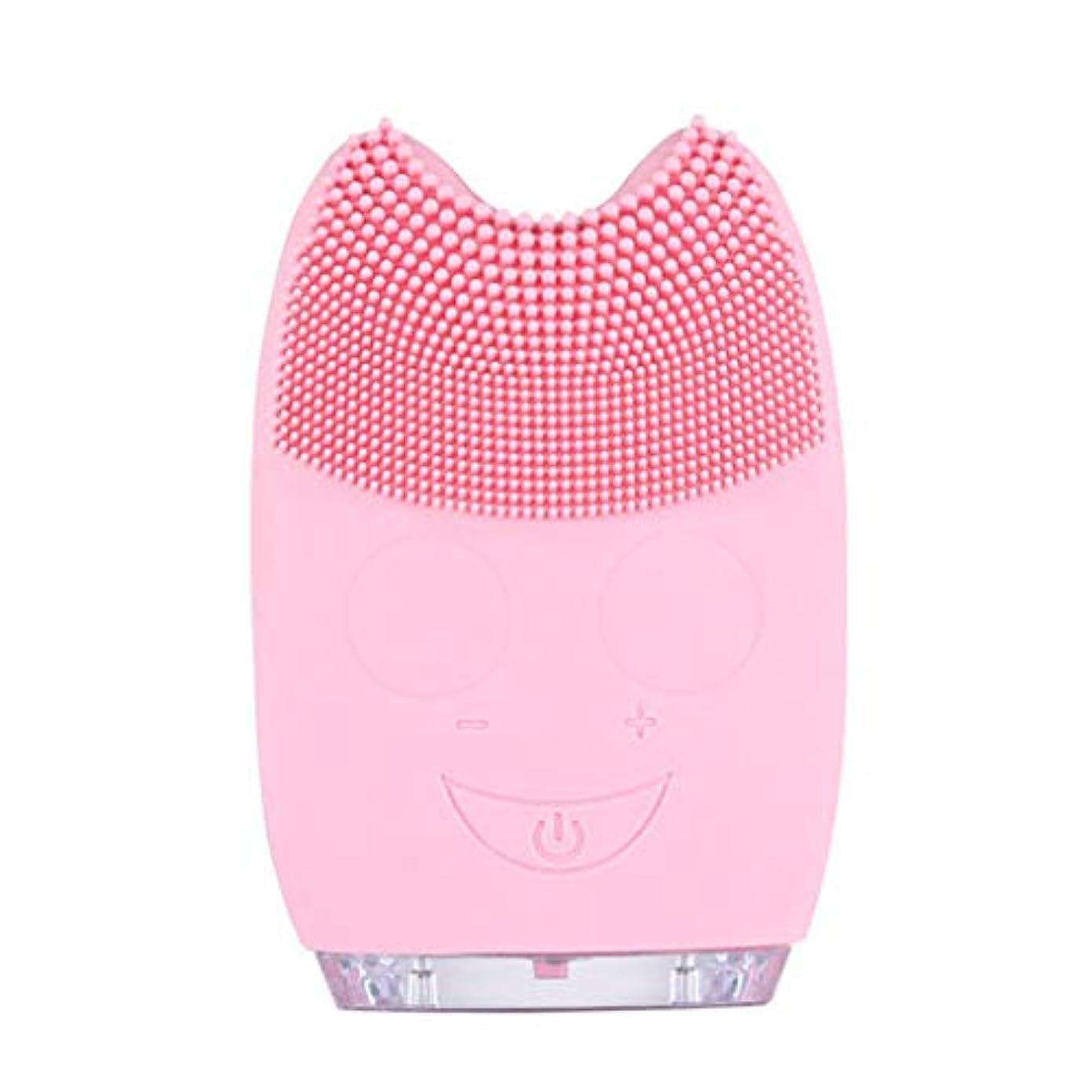 各凍る部門Qi フェイシャルクレンザーブラシ、防水ミニ電動マッサージマシンシリコンフェイシャルクレンジングデバイスツール GQ (色 : Pink)