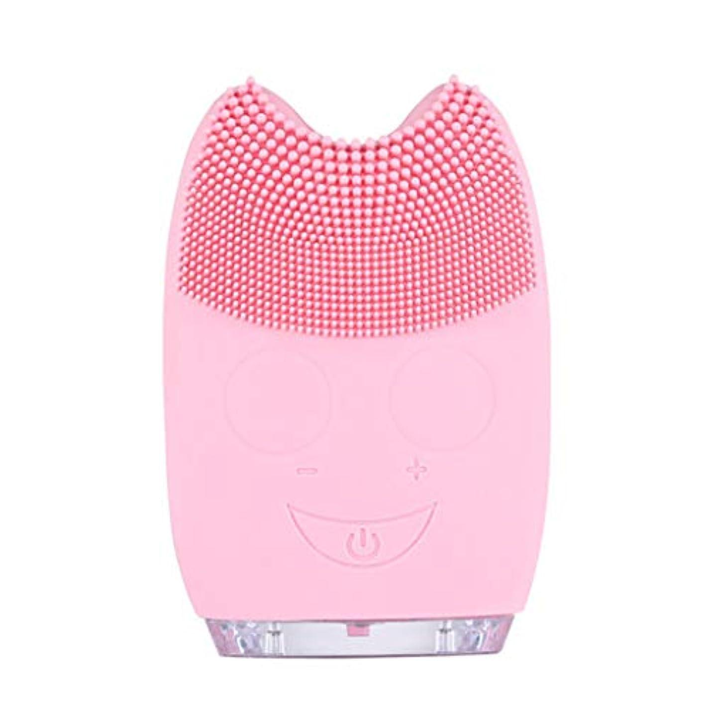 エンジニアリングフィラデルフィアタバコQi フェイシャルクレンザーブラシ、防水ミニ電動マッサージマシンシリコンフェイシャルクレンジングデバイスツール GQ (色 : Pink)