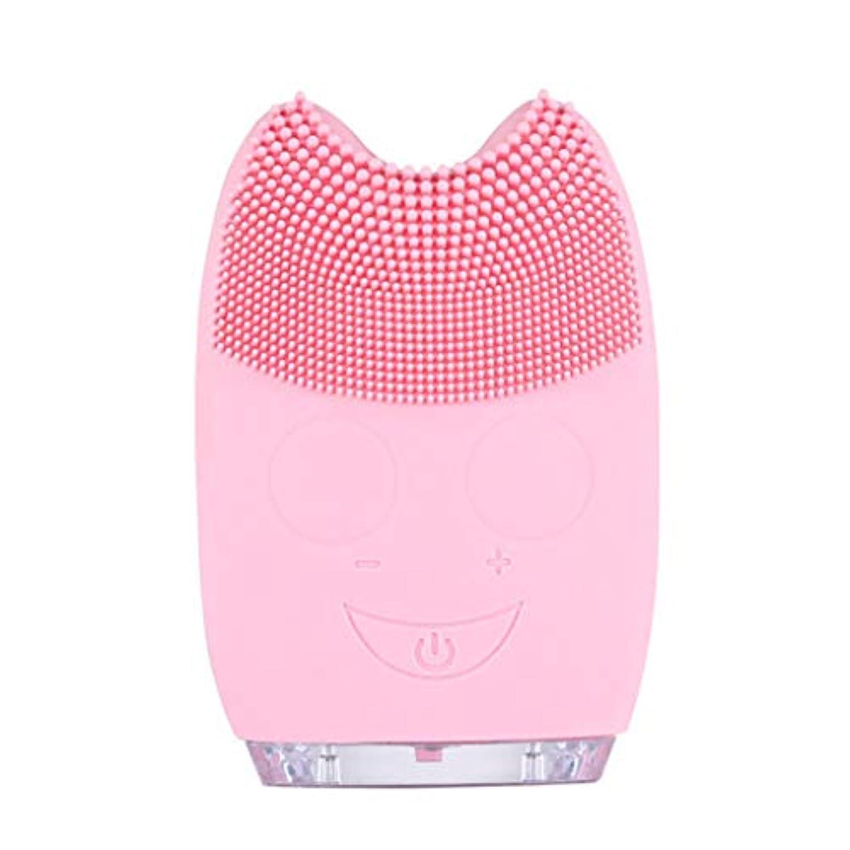 年牧草地いたずらQi フェイシャルクレンザーブラシ、防水ミニ電動マッサージマシンシリコンフェイシャルクレンジングデバイスツール GQ (色 : Pink)