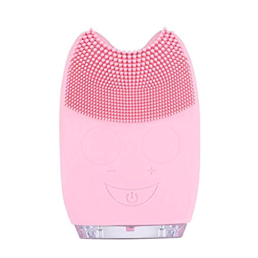 美しい項目国歌Qi フェイシャルクレンザーブラシ、防水ミニ電動マッサージマシンシリコンフェイシャルクレンジングデバイスツール GQ (色 : Pink)