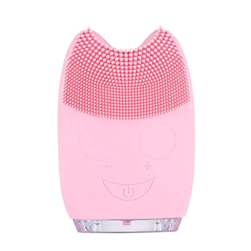 ニュースプラスマディソンQi フェイシャルクレンザーブラシ、防水ミニ電動マッサージマシンシリコンフェイシャルクレンジングデバイスツール GQ (色 : Pink)