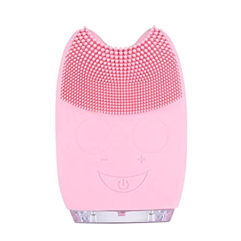 ワーム医療の無心Qi フェイシャルクレンザーブラシ、防水ミニ電動マッサージマシンシリコンフェイシャルクレンジングデバイスツール GQ (色 : Pink)