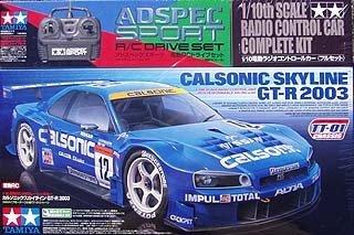 1/10 電動ラジオコントロールカー フルセット シリーズ カルソニックGT-R 2003 フルセット