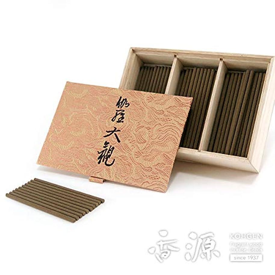 市民権壮大な暴露日本香堂のお香 伽羅大観 スティックミニ寸お徳用 120本入り